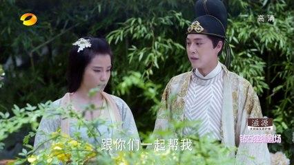 花千骨 第55集 The Journey of Flower Ep 55