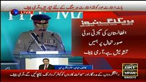 Kashif Abbasi Analyisi On Army Chief Speech