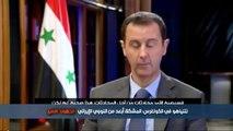 تقرير زيد بنيامين في الحرة: نتنياهو في الكونغرس يحذر من ايران برمتها.
