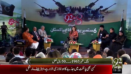 92at8 06-09-2015 - 92 NEWS HD