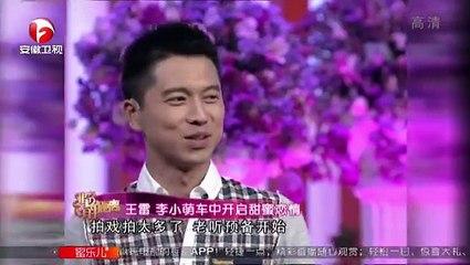 20150906 非常静距离(最新)  王雷 李小萌 七年恋