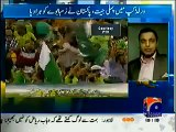Shoaib Akhtar Views on Misbah ul Haq and Pakistan Cricket Team Performance