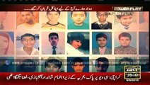 A Tribute To Martyrs Of Pakistan  - APS School Martyrs - 6 September 2015