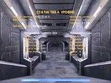 Прохождение Star-Wars Jedi Knight 2 Communication Force часть 10