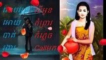 KHMER NEWS Khmer OVER SEA Cambodia Music Song Cambodia News