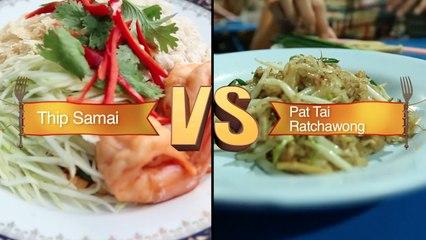 Bangkok - Pad Thai | Food Wars Asia | Food Network Asia