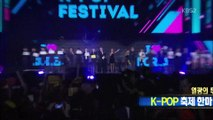 20150905_[KBS]Grand K Pop Festival News report-CNBLUE cut
