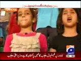 National Anthem World Record Thousands of Pakistanis sing national anthem 10 20 2012
