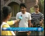 Beygairat Brigade with Aalo Anday on DawnNews