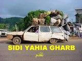 SIDI YAHIA GHARB صاحب السوابق لي معرفك خسرك