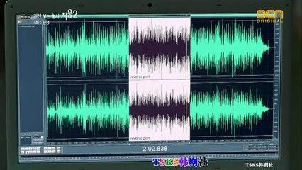看見鬼的刑警處容2 第4集 Cheo Yong 2 Ep4 Part 2