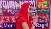 Sapna New Ragni ~ Jija Teri Shali Aaye # Bupaniya Compitition Haryanvi Ragni