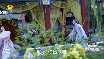 花千骨 大结局 第58集 The Journey of Flower EP58 Final Episode【超清1080P无删减版】
