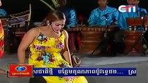 【Som Nerch Tam Phumi】CTN Comedy, 23 August 2015, Kom Bom Bek Snae Smos, Part 02/02-End【Khmer Comedy】