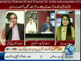 News Point With Asma Chaudhry - 7th September 2015