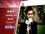 Jeremy Pei - Shanghai International Magic Festival