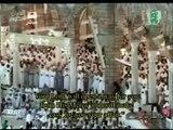 Surah Kahf Part 1/2 - Sudais/Shuraim Taraweeh 1431