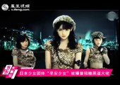 Japanese entertainment exposed the scandal Morning Musume accompany sleep underworld gangster