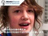 オバマを応援したい。強いアメリカになれ!