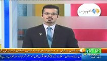 Pashto , Khyber News TV Pakistan, 7 August 2015, Pak Army record the protest to Afghan Govt