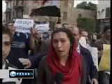 Anti-US, anti-Israel sentiments surface in Egyptian protests - PressTV 110201