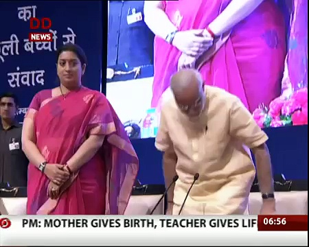 Morning Sanskrit News (5th September 2015)