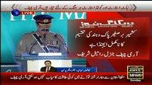 Superb Analysis of Kashif Abbasi On Army Chief Speech