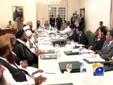 PM chairs important meeting with Ittehad Tanzeem-ul-Madaris delegation-Geo Reports-07 Sep 2015