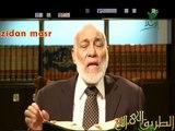 من هو النبي المذكور في التوراة والانجيل الذي سيكون مثل موسى نبي اليهود ؟ تعرف عليه !!....