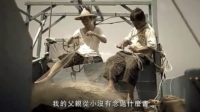 ENG SUB Saddest Ads Love of Father Dementia Dad   Love your Papa, BEWARE !! Tears will drop !