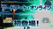 Sword Art Online : Game Director's Edition - Pub Japon