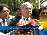 Geo News Headlines 8 September 2015 - 03:00 - Ary News Headlines 8 September 2015