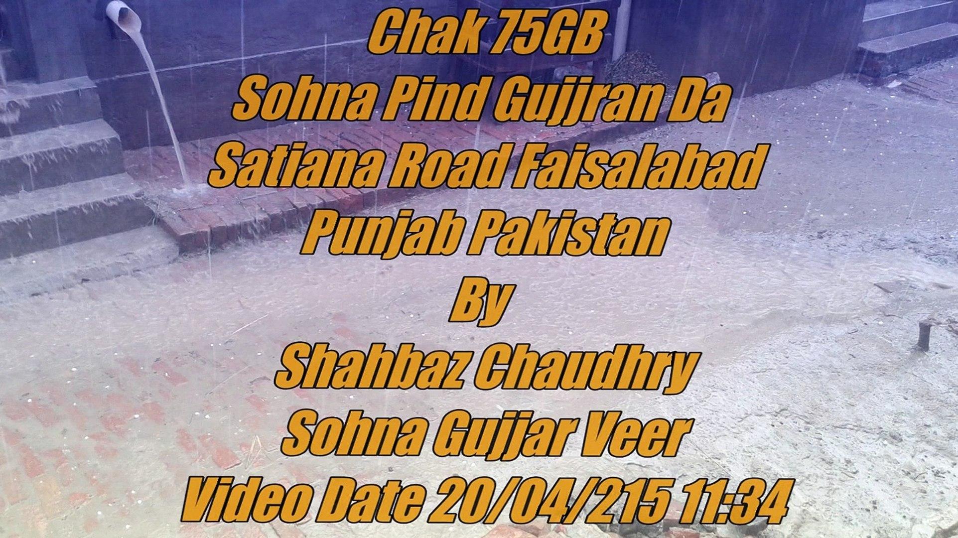 New Punjabi Video || پنڈ وچ بارش دا ناظرہ || Village Life Pakistan