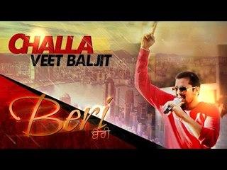 Challa - Veet Baljit | Beri | Promo 2014