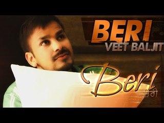 Beri - Veet Baljit | Beri | Promo 2014