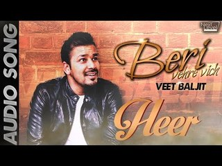 Veet Baljit - Heer | Audio Song