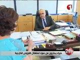"Radhi Meddeb: le 07-09-2015 El Wataniya 1 ""Journal 20h"""