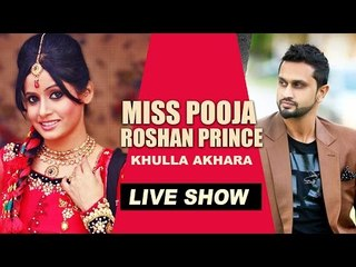 Miss Pooja and Roshan Prince - Live Show | Khulla Akhara Special