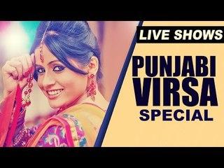 Miss Pooja - Live Show | Punjabi Virsa Special
