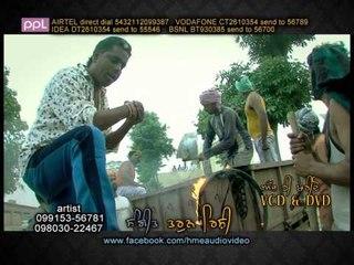 Sardar Bathere | Promo #2 | My Name Is Kake Shah