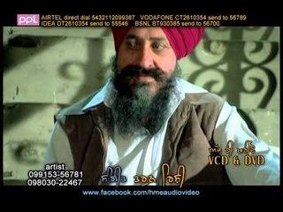 Sardar Bathere | Promo | My Name Is Kake Shah