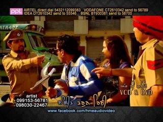 Daud Daud Polciya De | Promo | My Name Is Kake Shah