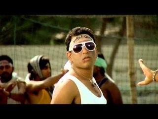 Baiya Gang - My Name Is Kake Shah