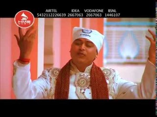 Feroz Khan - Kaum De Aghwahi | Kaum Di Aghwahi