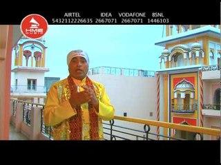 Jaswant Heera - Begampur Wala Supna | Kaum De Aghwahi