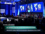 Pdte. Humala Inauguró XVII Conferencia Regional de Directores Generales de Aduanas
