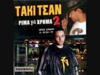 Taki Tsan Resource   Learn About, Share and Discuss Taki