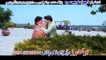 Pashto Film Ma Cheera Gharib Sara Hits Part 2