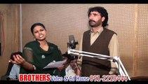Pashto Film Ma Cheera Gharib Sara Hits Part 10