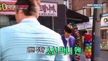 [ENG SUB] 150409 Bachelor Party - Buying Birthday Present for Eunhyuk